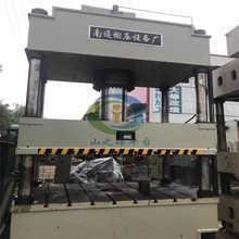 供應400噸二手四柱油壓機 四柱單動薄板拉伸液壓機 快速液壓機