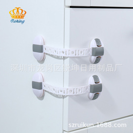 Multi-function baby anti-pinch drawer lock child safety lock baby protection open refrigerator door cabinet door lock