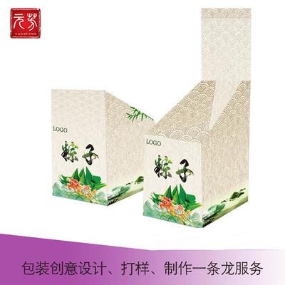 粽子包装盒 林美霞设计
