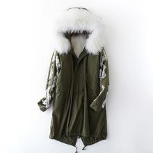 女韩版时尚派克服皮草外套中长款女大毛领连帽派克大衣