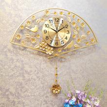 恋妆时尚钟表挂钟客厅现代创意时钟静音夜光摇摆挂表石英钟批发