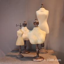 廠家直銷歐式木質模特首飾架家居裝飾擺件模特道具服裝展示架批發