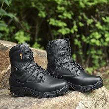 三角洲高幫軍靴登山鞋 作戰戰術靴特種兵真皮戶外沙漠戰術靴批發