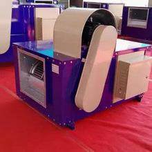 厂家加工定制工业立式圆筒排气扇换气扇抽风机 离心风机来图定制