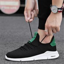 2018新款夏季男鞋运动鞋跑步鞋韩版透气网面小黑鞋小白鞋厂家直发