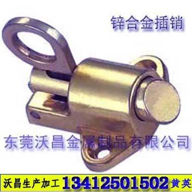承接 锌合金 压铸 插头 插件 插销 精密件 虎门 加工厂