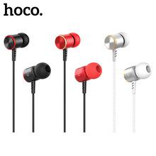HOCO浩酷 M42 凌韵线控带麦耳机入耳式耳机低音hifi耳塞通用新款
