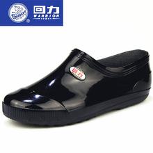 上海回力黑色牛筋底雨鞋 防滑时尚短筒雨靴 牛筋防水男式雨鞋329