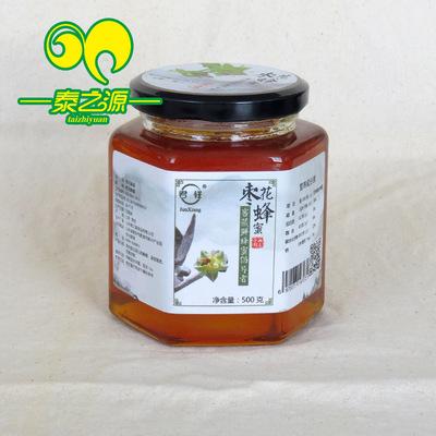 【泰之源枣花】泰山散装蜂蜜批发oem一件代发500g分销