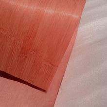 厂家直销碳化侧压竹密度板贴皮 天然优质会议桌面家居板材贴面皮