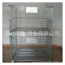 倉庫移動貨架 站腳折疊式倉儲籠 不銹鋼金屬鐵框倉儲籠 廠家直銷