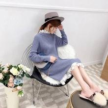 韓版寬松中長款套頭毛衣女蕾絲邊打底衫秋冬新款女裝加厚針織衫