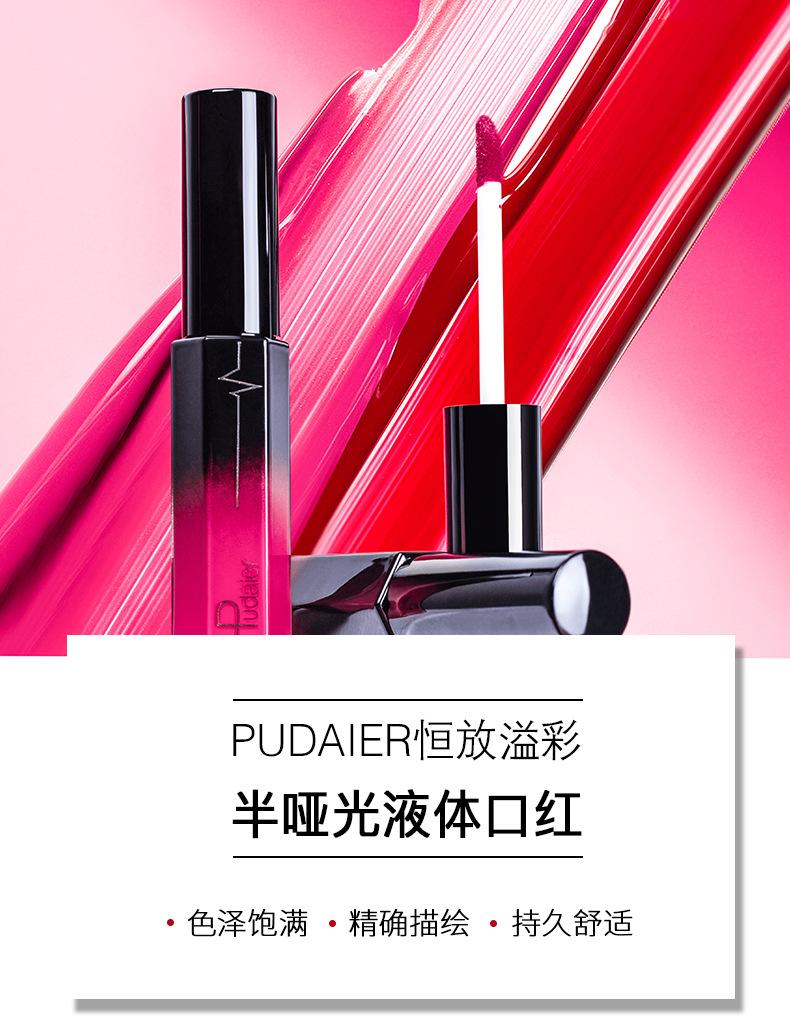 36 Color Matte Lip Gloss Lasting Non-Marking