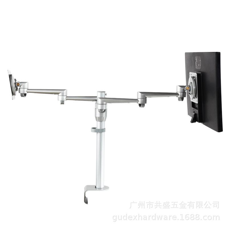 多功能液晶显示器万向支架旋转豪华长臂 桌面电脑支架PAD031D
