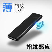 创意防风USB电子指纹感应触摸充电双面点打火机批发520厂家直销