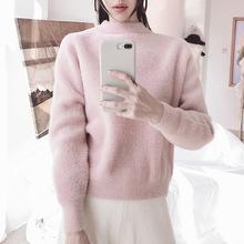 2018冬季新品女装 韩国兔毛仿貂 精品仿金貂 加厚女士套头毛衣