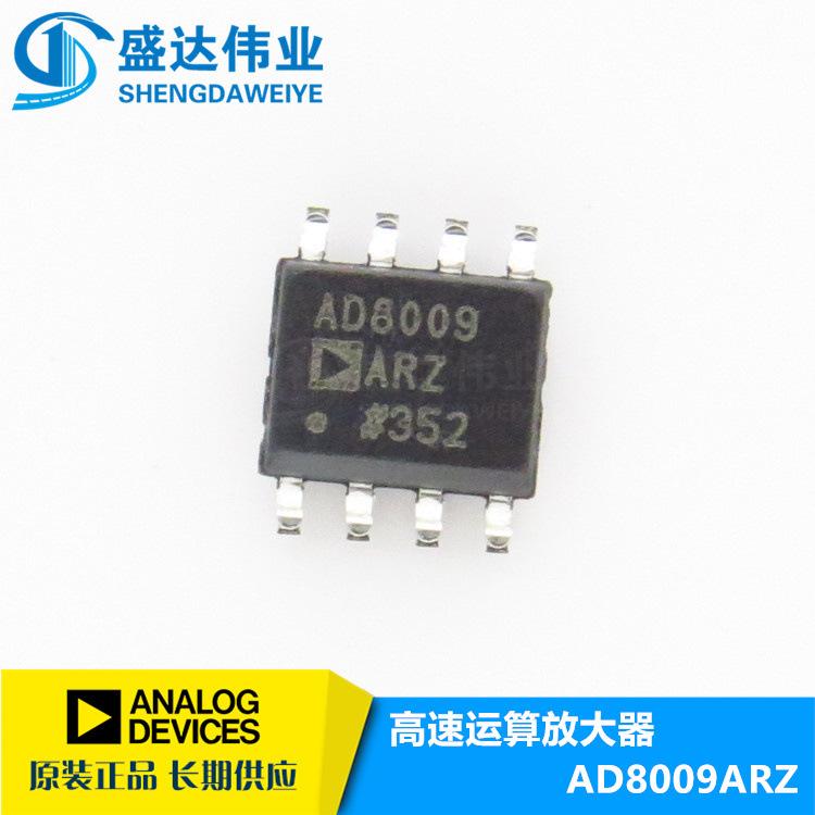 AD8009ARZ.jpg