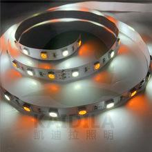 LED5050软灯带 白光+黄光 晶元芯片 低压12V 室内暗槽装饰软灯带