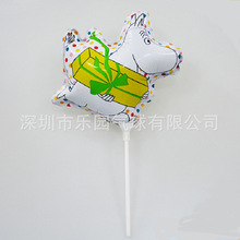 Custom mylar foil balloon,latex balloon 各种气球定制
