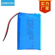 聚合物鋰電池103450~1000mah操盤手 刮痧儀7.4V 專用充電電池廠家