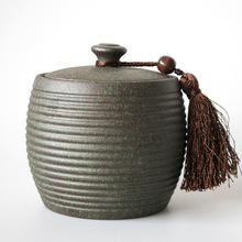 艺虹陶瓷紫砂粗陶日式密封普洱红茶醒茶罐密封茶叶罐