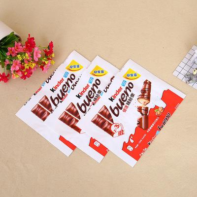 货源厂家定制巧克力饼干食品袋 彩印零食食品包装袋 定做印刷LOGO批发