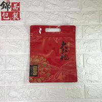 Стандартный пакет для упаковки чая, самоуплотняющийся пакет для пищевых продуктов, самонесущий пакет на молнии, восьмисторонний упаковочный пакет Dahongpao