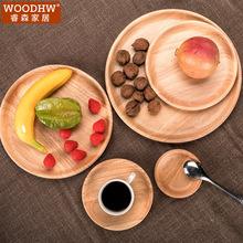 睿森橡胶木西餐托盘实木日式点心盘子木碟子木质餐盘天然木盘圆形