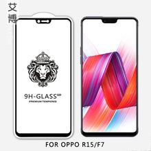 适用OPPO R15丝印全屏钢化膜 F7二强玻璃膜 高清防爆膜 触控灵敏