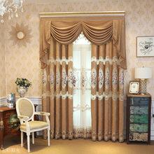 七彩阳光雪尼尔绣花半遮光窗帘布  客厅卧室可定制遮光窗帘