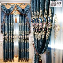 廠家直銷高檔歐式窗簾布奢華花好月圓臥室雪尼爾金絲繡花遮光成品