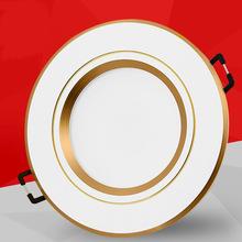 批發工程款高亮LED洞燈 2.5寸3W射燈超亮超薄防霧天花燈4寸12W11-