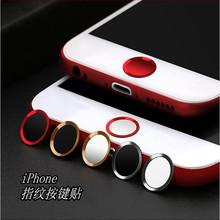 苹果8plus按键贴金属home键指纹解锁识别iphone SE 765ipad贴适用