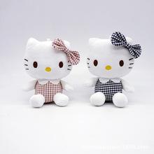 ins格子哈嘍貓鑰匙扣毛絨KT貓咪公仔包掛件婚禮娃娃禮物女鑰匙鏈