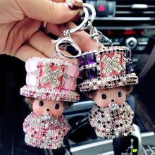 韓版新款滿鉆喬巴萌奇奇汽車鑰匙扣包包鑰匙鏈圈創意飾品掛飾批發