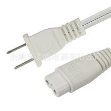 厂家-美规T5支架灯连接插头电源线 B型插头电源线 UL认证电源线