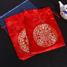 綢布袋新年福袋紅色小袋子禮品袋束口袋年會紅包喜糖袋年貨包裝