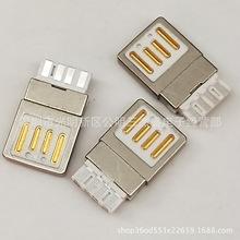 usb公頭4P鋅合金A公 AM鋅合金超薄正反插 USB雙面插 防水72小時