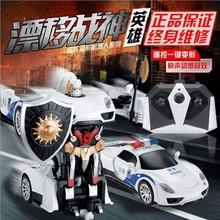 一鍵變形保時捷變形感應遙控汽車充電動無線遙控車兒童玩具車男孩