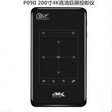 批发投影仪P09II 家用办公迷你投影机DLP android project 2G+16G