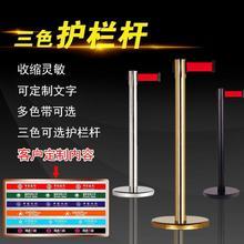 不锈钢一米线护栏杆2米伸缩隔离带栏杆座银行排队柱警戒围栏移动