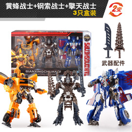 Boy puzzle car robot model toy Suction plate with manual deformation toy King Kong 4 Optimus Prime
