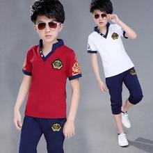 童装男童夏装套装2018新款儿童夏季短袖中大童韩版两件套男孩潮衣