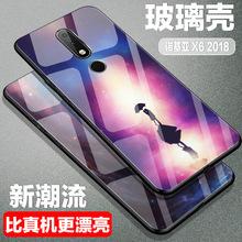 诺基亚2018版X6玻璃手机壳Nokia TA-1099保护套卡通个性创意防摔