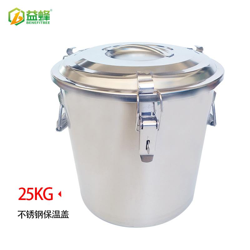 新款201不锈钢保温盖蜂蜜桶 25kg平盖蜂蜜容器20L 农用工具蜜桶