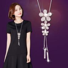 韓版新款時尚項鏈女花朵毛衣鏈衣服配飾裝飾品掛件百搭長款流蘇