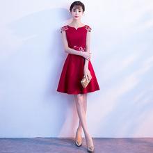 2019新款敬酒服新娘韓式紅色短款修身顯瘦結婚小禮服連衣裙女秋冬
