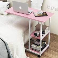 調節可升降家用電腦桌可簡易高度移動桌子簡約筆記本人造板迷你邊
