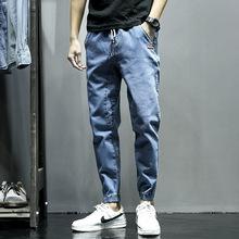 牛仔裤男2019春?#30007;?#27454;男士长裤子韩版修身束脚哈伦裤青少年小脚裤
