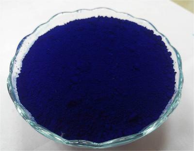 巴斯夫颜料K7090酞菁蓝 颜料蓝15:3 尼龙水煮蓝 Blue K7090酞菁蓝